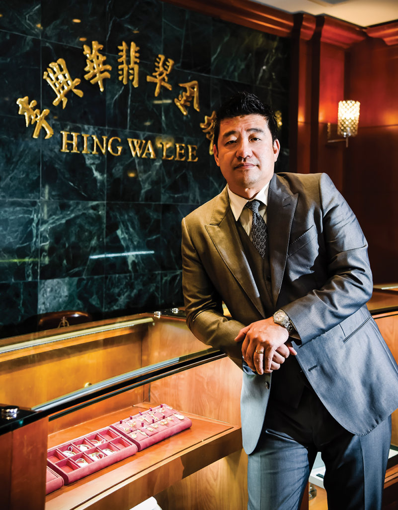 David Lee Hing Wa Lee Jewelers